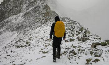 Alpenüberquerung: Beim Pitztaler Jöchl