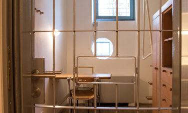 Zimmer im Hostel Celica in Ljubljana